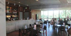 Lyric Theatre, Cafe Bar