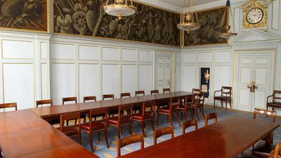 The Hac, The Court Room
