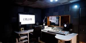 Samurai Creative Hub, Recording Studio